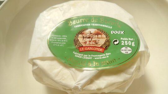 ガスロンド発酵バター
