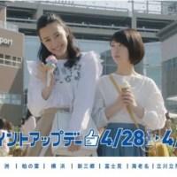 """浜辺美波、ららぽーと新CMに登場!木村佳乃と「もっと""""女性""""のららぽーと」へ、メイキングも公開"""