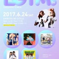 \C.C.F/主催ライブイベント「#LGTM 04」開催決定!963、O'CHAWANZら登場!