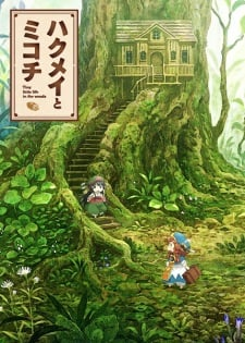 Hakumei to Mikochi 1-12 Batch Subtitle Indonesia