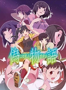 Nisemonogatari BD Batch Subtitle Indonesia