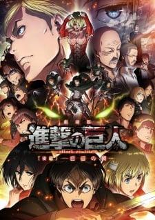 Shingeki no Kyojin Movie 2: Jiyuu no Tsubasa BD Subtitle Indonesia