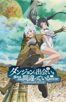 DanMachi Batch Subtitle Indonesia + OVA
