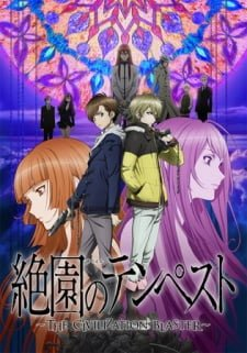Zetsuen no Tempest BD Batch Subtitle Indonesia