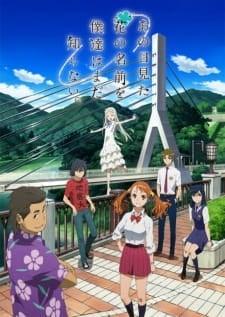 Ano Hi Mita Hana no Namae wo Bokutachi wa Mada Shiranai Movie Subtitle Indonesia