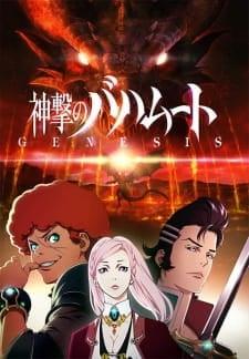 Shingeki no Bahamut: Genesis BD Batch Subtitle Indonesia