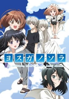 Yosuga no Sora BD Batch Subtitle Indonesia