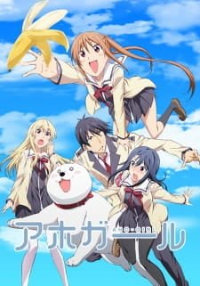 Aho Girl 1-12 BD Batch Subtitle Indonesia