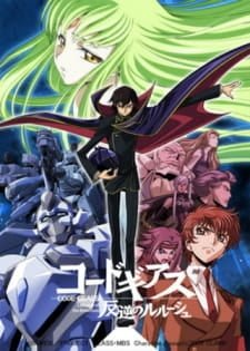 Code Geass: Hangyaku no Lelouch BD Batch Subtitle Indonesia
