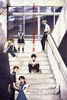 Evangelion: 1.0 You Are (Not) Alone BD Movie Subtitle Indonesia