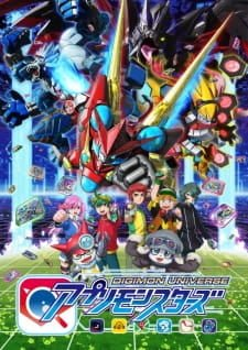 Digimon Universe: Appli Monsters Batch Subtitle Indonesia