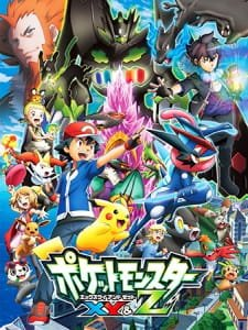 Pokemon XY & Z 1-47 Batch Subtitle Indonesia