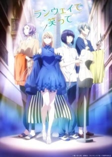 Runway de Waratte Batch Subtitle Indonesia