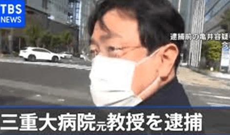 亀井政孝アイキャッチ