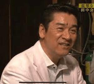 田中孝博俳優