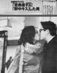 キス画像2