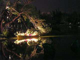 The Carnival Boat was really interesting at night, located in Pandanus Lake.