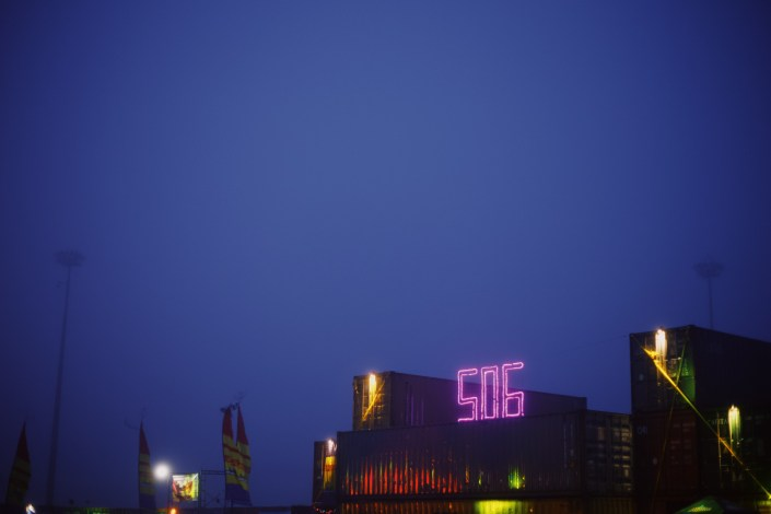 Area 506 Neon Light in Fog Photograph