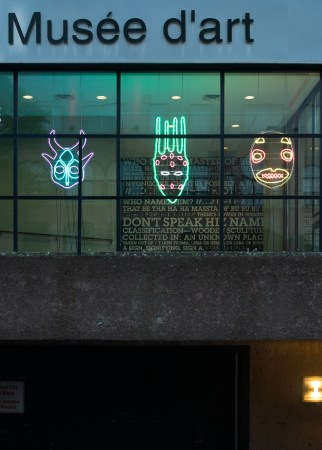 A photo of Prince Edward Island Stock Photo Neon Museum Sign At The Confederation Centre Of The Arts Stock Photo