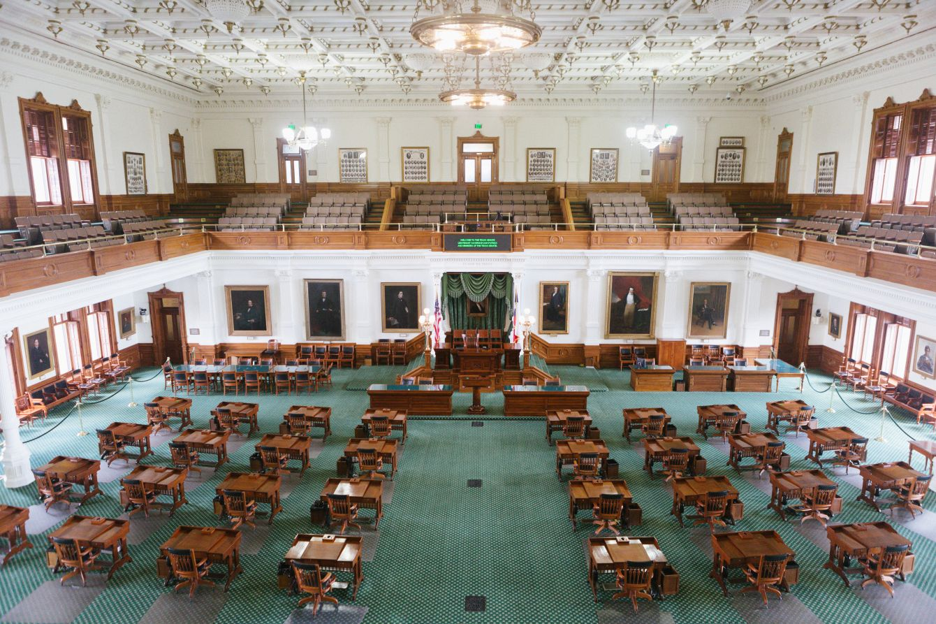 Click thumbnail to see details about photo - Floor of Austin Texas State Capital Building