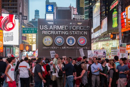 A photo of New York City Us Armed Forces Recruiting Station