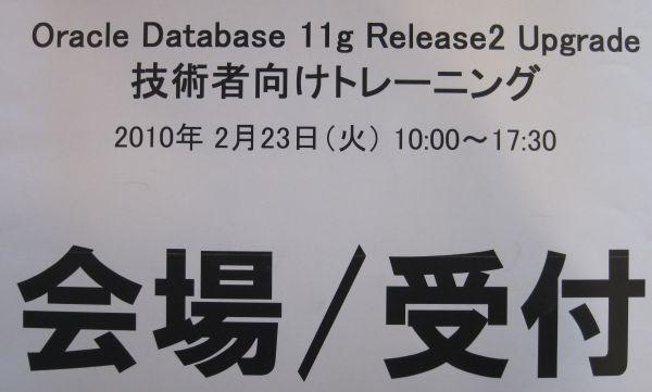 2010_02_23_WS1.jpg