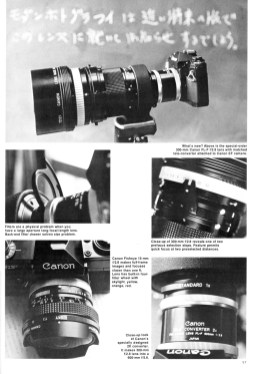 CanonEFAd-3