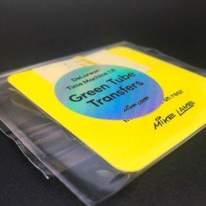 DeLorean Green Tube Transfers mod in package
