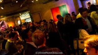 Image by Event Photo China