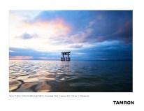 Tamron A037_Ito_2