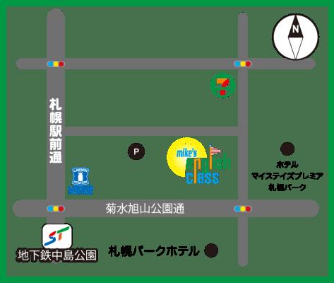 マイク英会話教室の地図。中島公園の近くにあります。