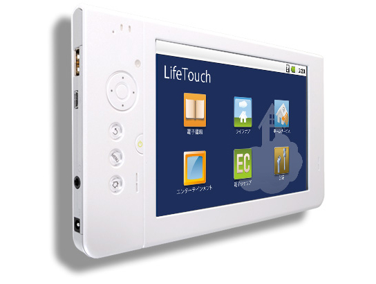 NEC LifeTouch Tablet Terminal