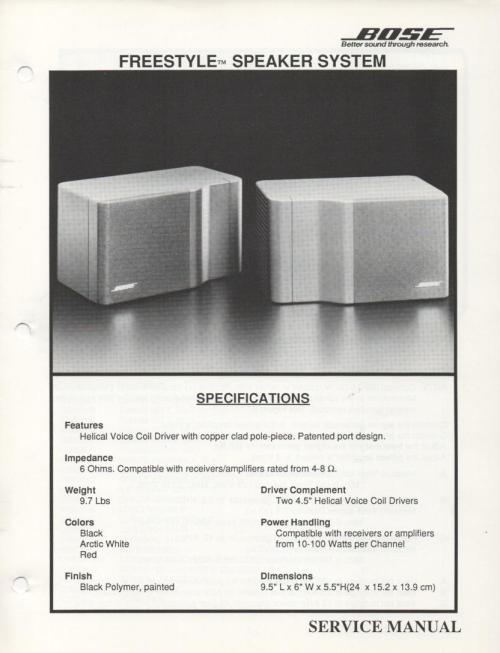 small resolution of interaudio alpha series speaker system service manual