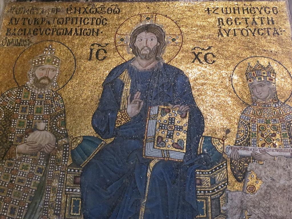 Zoe Mosaic Jesus Constantine Ix And Empress Zoe Hagia Sophia Istanbul Turkey