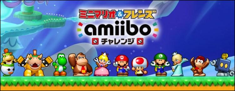 mini-mario-amiibo-challenge