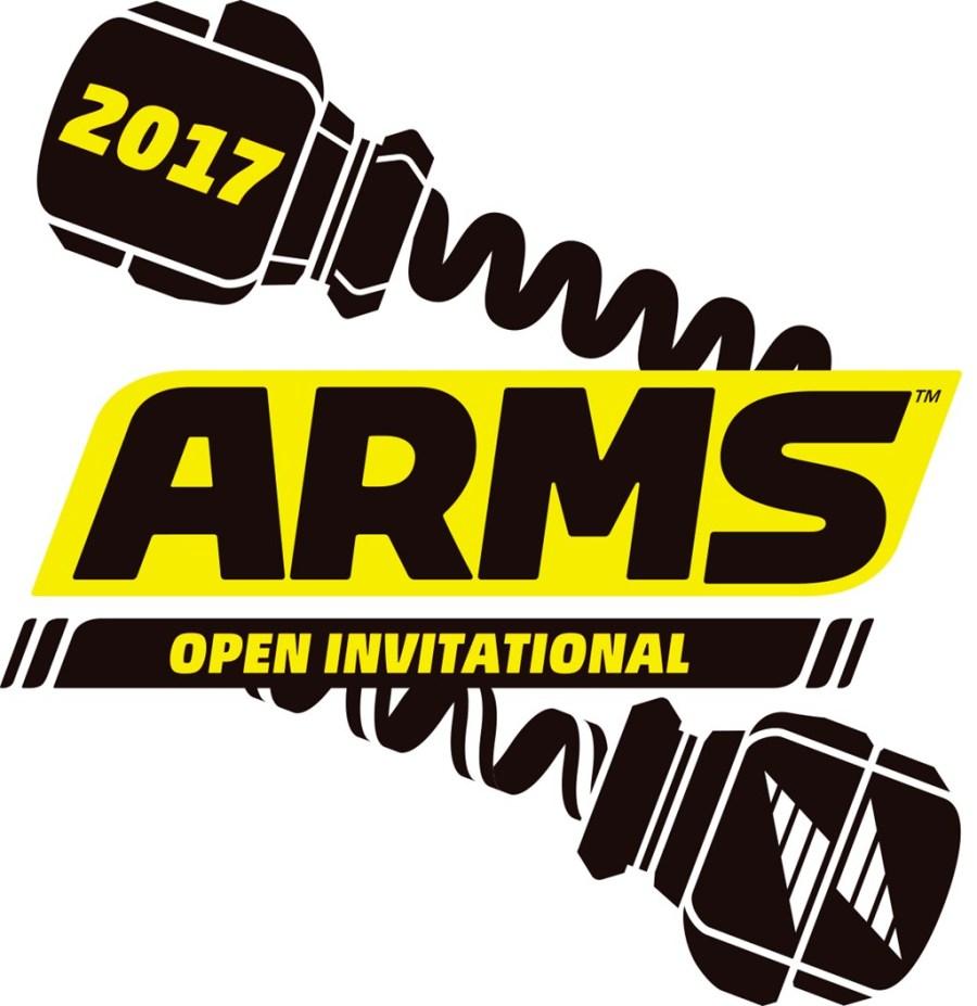 E32017_ARMS_Logo