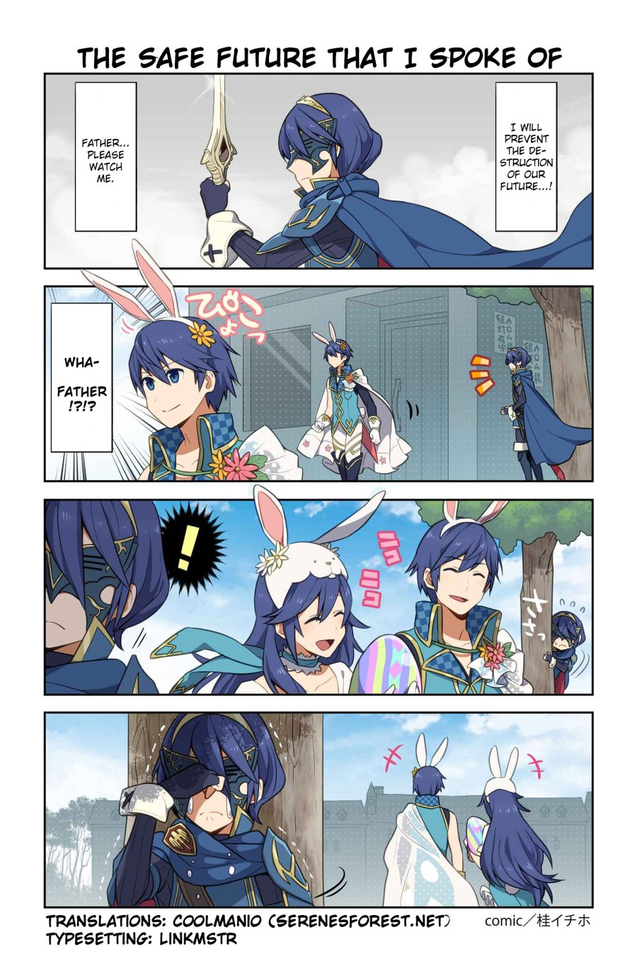 FEH Manga P8