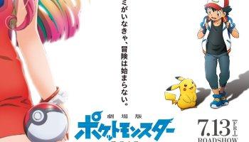 Pokemon Movie: Everyone's Story Details- Miketendo64