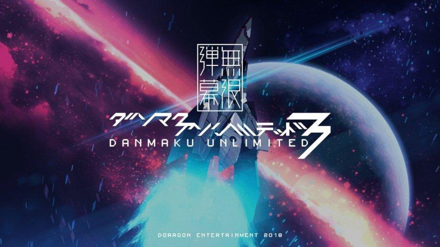 Danmaku Unlimited 3 Switch Review
