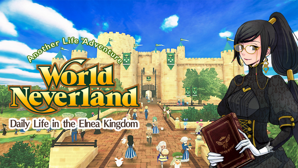 [Review] WorldNeverland: Elnea Kingdom (Nintendo Switch)