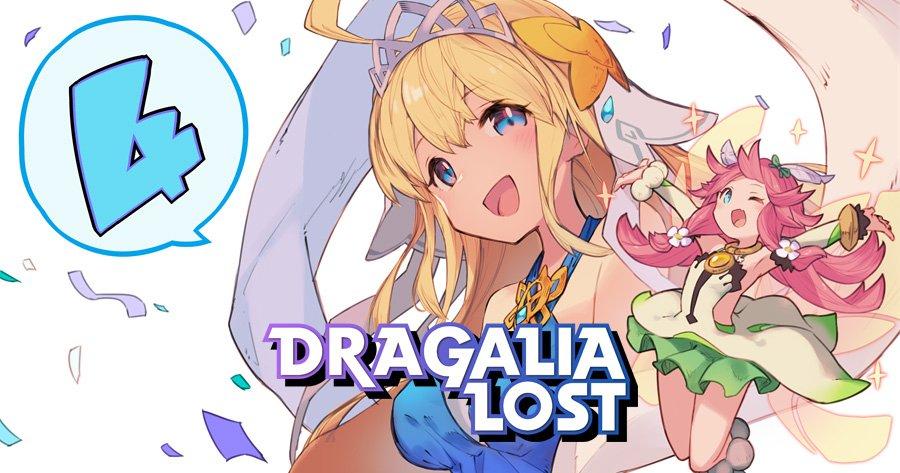 Dragalia 4