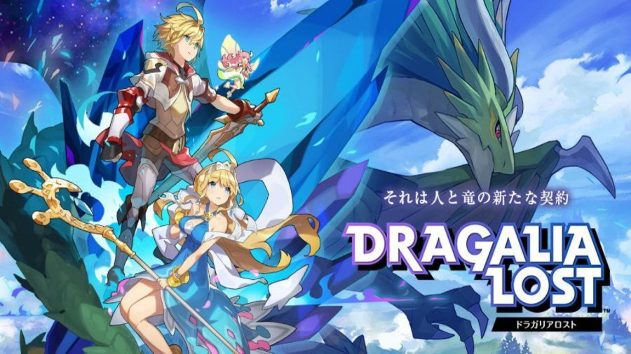 dragalia lost update 1.0.6