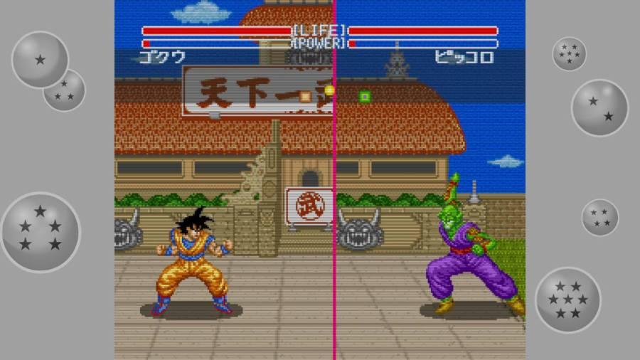 Dragon-ball-butoden-fight.jpg