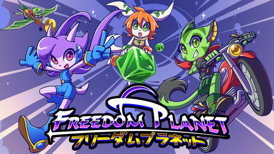 Freedom Planet switch review