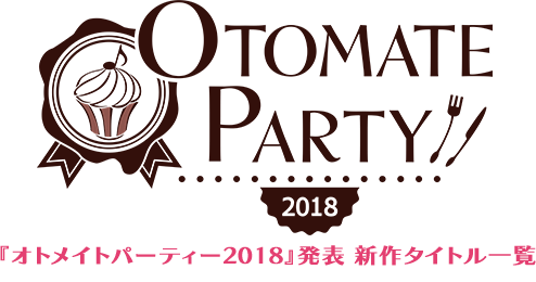 Otomate Party 2018