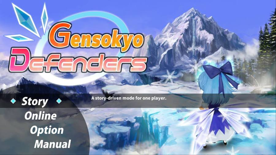 Gensokyo Defenders switch review