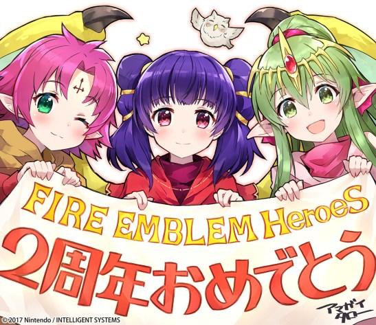 Illustration by Amagaitaro (アマガイタロー)