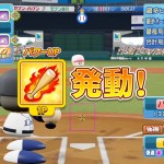 Jikkyou Powerful Pro Baseball