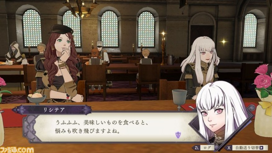 New Information For Fire Emblem: Three Houses