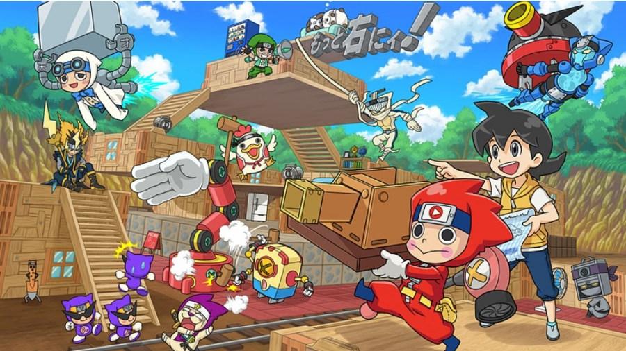 ninja-box-578811.2